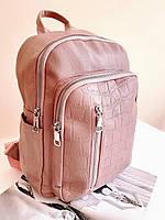 Женский розовый рюкзак из кожзама