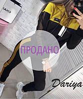 """Женский костюм для спорта """"Lovely"""", фото 1"""