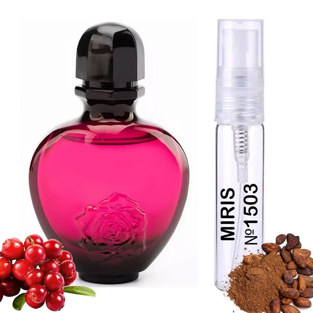 Пробник Духов MIRIS №1503 (аромат похож на Paco Rabanne Black XS For Her) Женский 3 ml