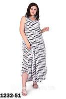 Красивое  летнее женское платье   размер 56-58 в Украине