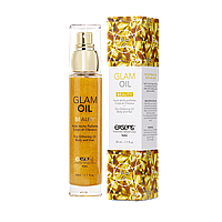 Распродажа! Масло для тела с блеском EXSENS Glam Oil 50мл, с маслом миндаля (03.2021)