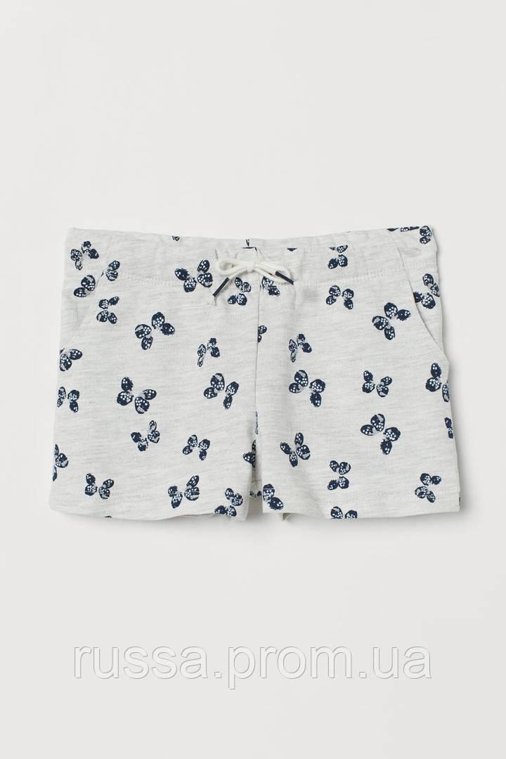 Летние серые шортики с бабочками НМ для девочки