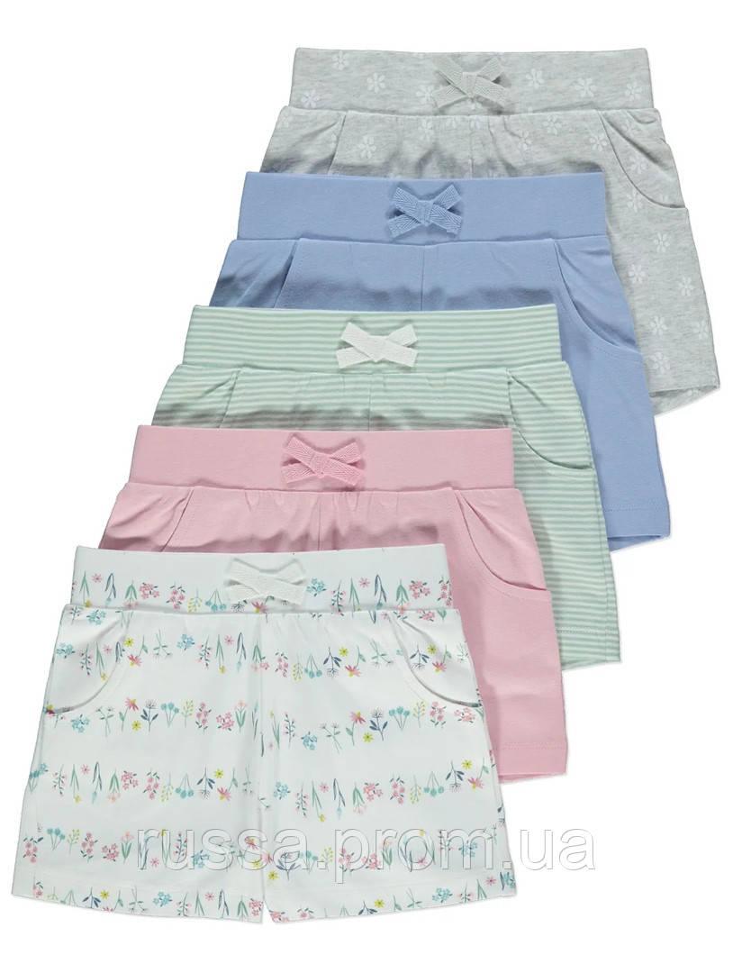 Однотонные летние шортики для девочки Джордж (поштучно)