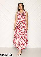 Женское  платье  летнее  от производителя размер 58