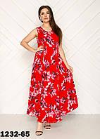 Женское  платье  летнее  от производителя размер 56