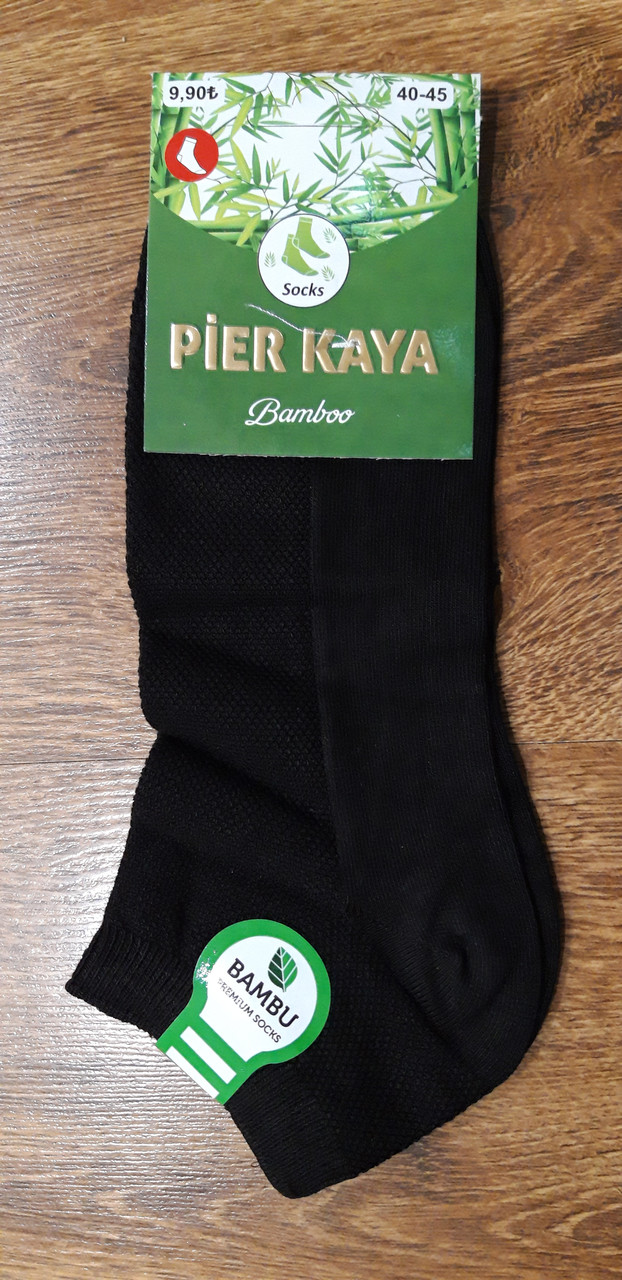 """Чоловічі короткі бамбукові шкарпетки,сітка """"Pier Kaya"""" Туреччина 40-45"""