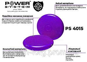 Балансировочный диск Power System Balance Air Disc PS-4015 Purple, фото 3