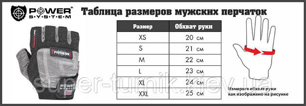Перчатки для фитнеса и тяжелой атлетики Power System Workout PS-2200 Black XXL, фото 3