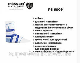 Голеностоп Power System Ankle Support Pro PS-6009 L/XL Blue/White, фото 2