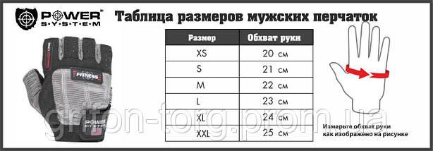 Перчатки для фитнеса и тяжелой атлетики Power System Power Plus PS-2500 XL Black/Grey, фото 2