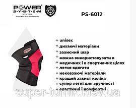 Наколенник Power System Neo Knee Support PS-6012 M Black/Red, фото 3