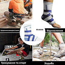 Голеностоп Power System Ankle Support Pro PS-6009 S/M Blue/White, фото 2