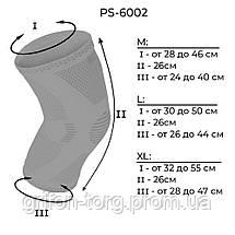 Наколенники Power System Knee Support PS-6002 L Black/Grey, фото 2