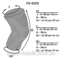 Наколенники Power System Knee Support PS-6002 XL Grey, фото 3