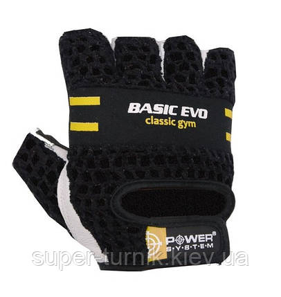 Перчатки для фитнеса и тяжелой атлетики Power System Basic EVO PS-2100 XS Black/Yellow Line, фото 2