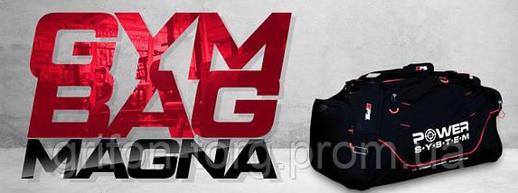 Сумка спортивная Power System PS-7010 Gym Bag Magna Blak/Red, фото 3