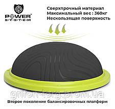 Балансировочная платформа Power System Balance Trainer Zone PS-4200 Green, фото 3