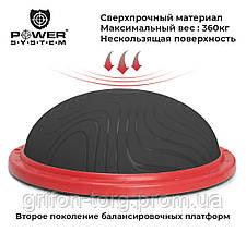 Балансировочная платформа Power System Balance Trainer Zone PS-4200 Orange, фото 3