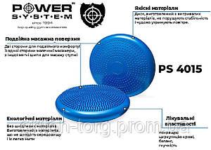 Балансировочный диск Power System Balance Air Disc PS-4015 Blue, фото 2