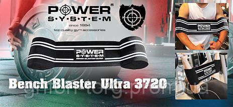 Пояс опору Power System PS-3720 Bench Blaster Ultra Black/White L, фото 2