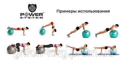 Мяч для фитнеса и гимнастики Power System PS-4012 Pro Gymball 65 cm Pink, фото 3