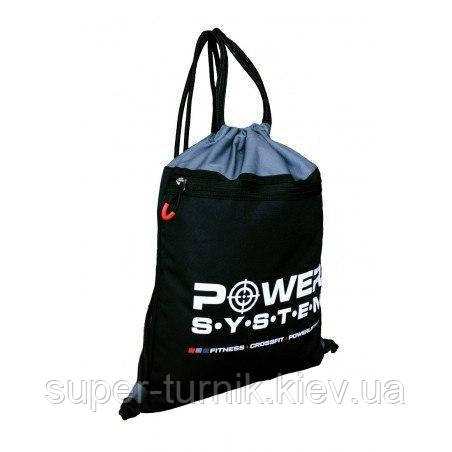 Рюкзак спортивный Power System PS-7011 Gym Sack Alpha Black/Grey