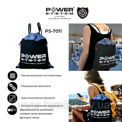 Рюкзак спортивный Power System PS-7011 Gym Sack Alpha Black/Grey, фото 2