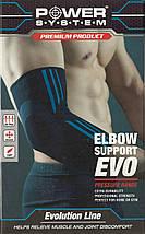 Эластический налокотник Power System Elbow Support Evo PS-6020 L Black/Blue, фото 2