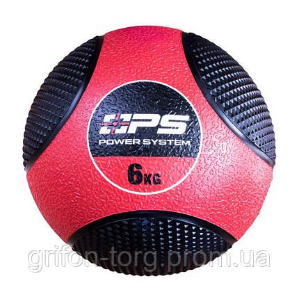 Медбол Medicine Ball Power System PS-4136 6кг, фото 2