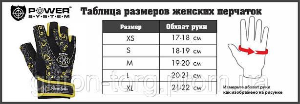 Перчатки для фитнеса и тяжелой атлетики Power System Woman's Power PS-2570 L Black, фото 3