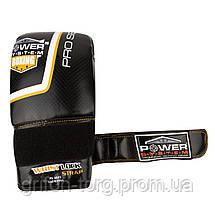 Перчатки снарядные Power System PS 5003 Bag Gloves Storm S Black, фото 3