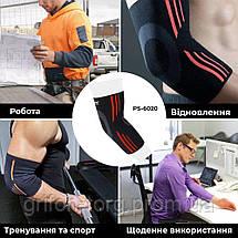 Эластический налокотник Power System Elbow Support Evo PS-6020 M Black/Orange, фото 3