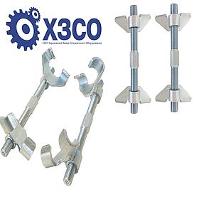 Стяжки пружин амортизаторов двухзахватные L300 (2 резьбы) (ХЗСО) СТ2Х300Ж CSCS030R2
