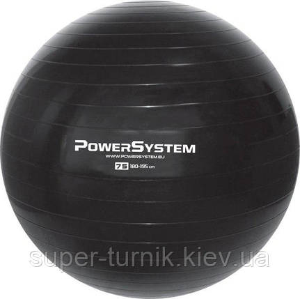 Мяч для фитнеса и гимнастики Power System PS-4013 Pro Gymball 75 cm Back, фото 2