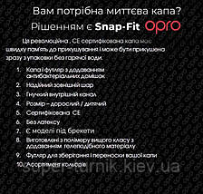 Капа OPRO Junior Snap-Fit Fluoro Orange (art.002143004), фото 3