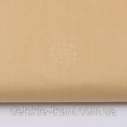 Однотонная бязь, цвет тоффи, №2710а