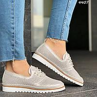 Женские туфли на низком ходу из натуральной перфорированной кожи n-8341OB