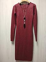 Платье трикотажное с люрексовой нитью , Размер обьединенный ( M) L - Xl , универсальный, стрейчевое.