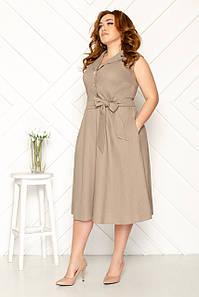 Льняное платье на пуговицах 50-56 р ( красный, бежевый )