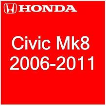 Honda Civic Mk8 2006-2011