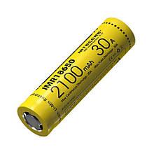 Літієвий акумулятор Nitecore IMR18650 (2100mAh, 30A)