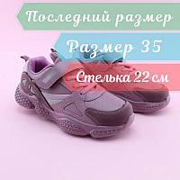 Кроссовки детские для девочки Розовая Пудра тм Том.М размер 35, фото 1
