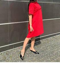 Платье - Футболка для беременности и кормления грудью.