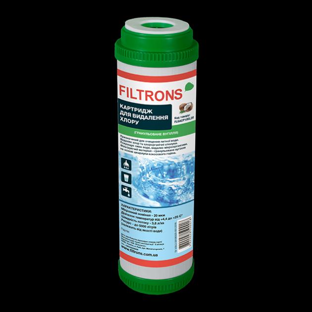 """Картридж Filtrons 10"""" SLIM 20 мкм угольный гранулированный для холодной воды (FLGACP10SL20P)"""