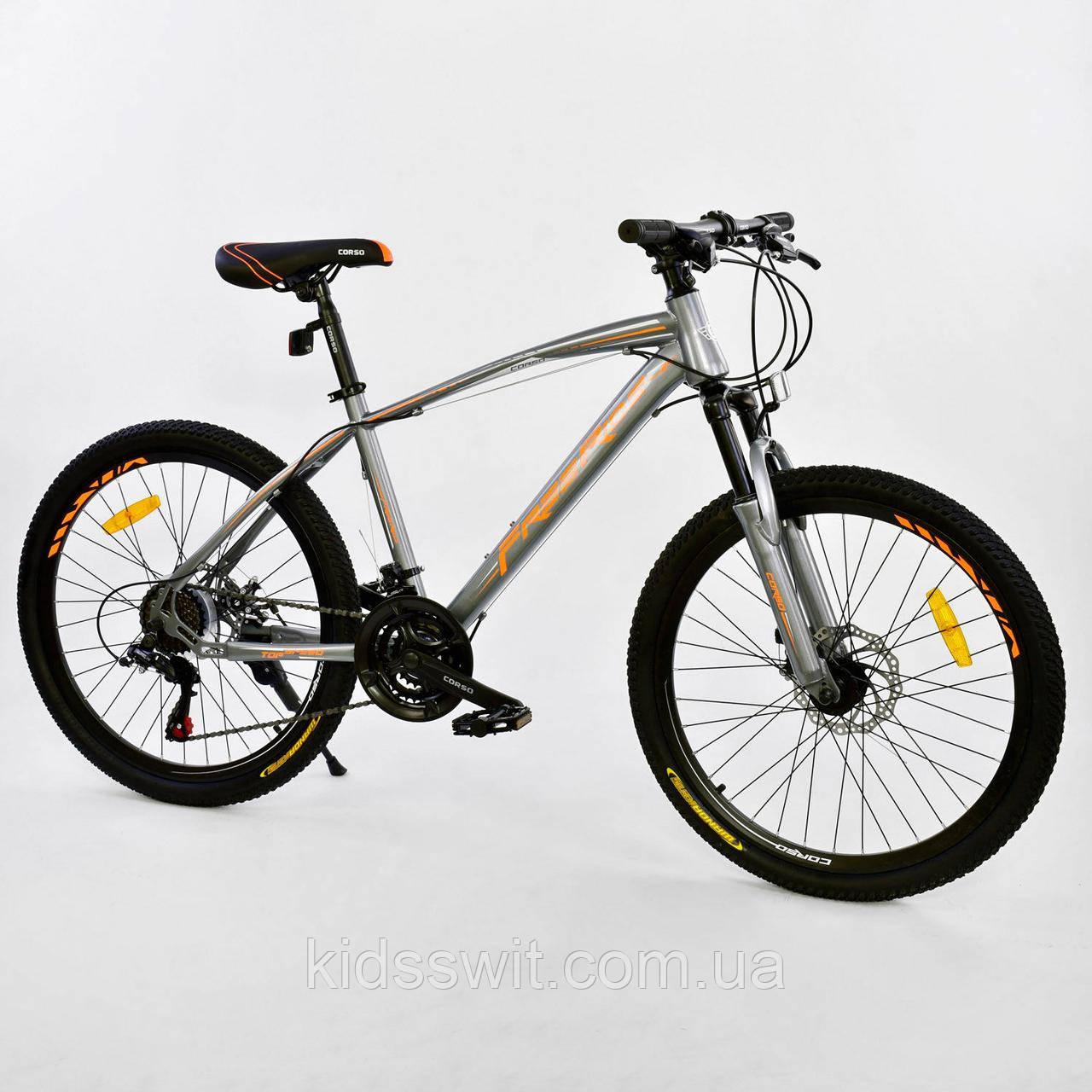 """Велосипед Спортивний CORSO Free Ride 24""""дюйма GREY-ORANGE рама металева 13`, 21 швидкість, 0012 - 7833"""