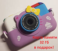 Фотоаппарат детский цифровой 2 камеры 28 Мп Minnie Mouse голубой, розовый, фиолетовый