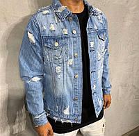 Мужская джинсовка 2Y Premium 118 blue