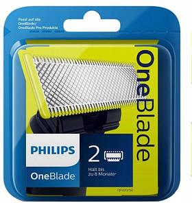 Сменные лезвия Philips OneBlade QP220/50 2 шт. 01337