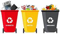 Колеса для мусорных баков в рифме