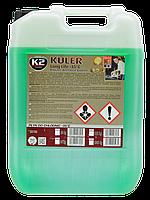 Жидкость охлаждающая K2 KULER LONG LIFE -35 °C зеленая 20 кг (W406Z)